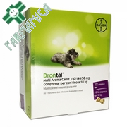 Drontal Plus 102 Compresse Appetibili Farmamica