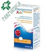 Enterogermina Immuno Kids 15,2g Farmamica