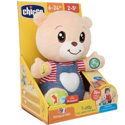 Chicco Teddy Bear of Emotions 7947