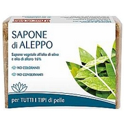 Aleppo Soap 200g - Product page: https://www.farmamica.com/store/dettview_l2.php?id=9000